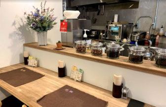 カフェ 杢糸(もくいと)